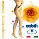 Cabifi70d-300300
