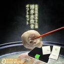 博多 水炊き鍋セットギフト用【送料無料】2〜3人前/ハ