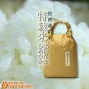 30年産 福岡県産 たごもり農園の特別栽培米 ひのひかり5kg 新鮮 玄米 白米 分つき米 [k] キャッシュレス ポイント還元 対象 店舗