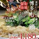 【食フェス!クーポン利用で3762円!!】