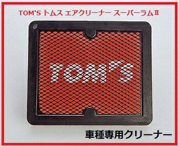 TOM'S トムス エアクリーナー スーパーラム車種専用 トヨタ レクサス RX 200t 年式H27.10〜 エンジ...
