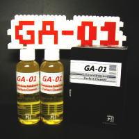 첨가제 GA-01 휘발유 첨가제 터뷸런스 최단 다음날 배송 (150ml 2 개 들이) 휘발유 자동차 정비는 엔진 내부 연료 계 정화 케미컬