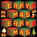店舗看板シール ステッカー ラベル デコレーションシール イベント(クリスマス/X'mas/サンタクロース)61827 お取り寄せ ブラック...