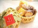 工芸作家手作りの高級竹かごに、人気の焼き菓子を詰め合わせ!◆送料込◆おみあげに♪竹かご入り・焼き菓子詰め合わせ