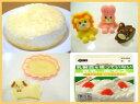 バースデーケーキ 手作り 画像