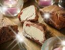 チョコレートケーキ チーズクレープ 【個包装】【義理チョコ】...