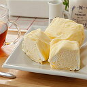 クレープ レアチーズ ホワイト ホワイトデーギフト