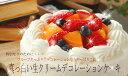 送料無料 生クリームフルーツケーキ 5号 いちごデコレーショ...