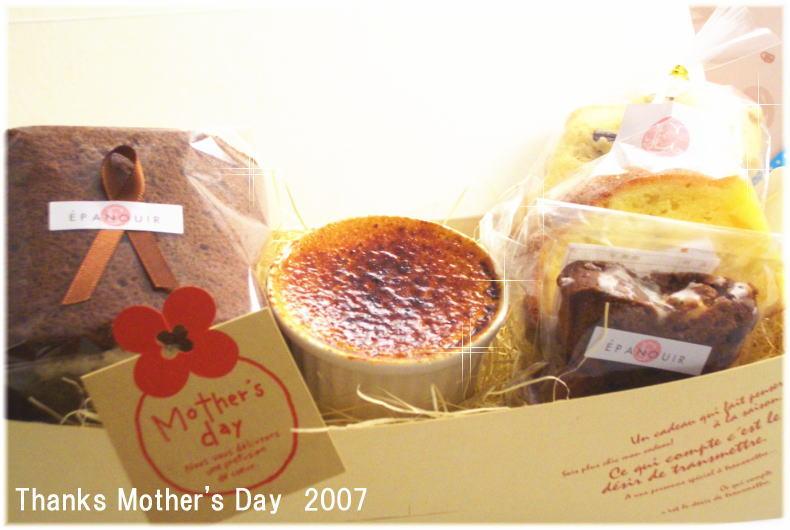 母の日セット★選べるロールと湯の香プリンと焼き菓子セット 母の日ギフト 【母の日2017】