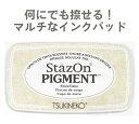 ステイズオン ピグメント ツキネコ 顔料系インク StazOn PIGMENT Snowflake スノーフレーク SZ-PIG-001