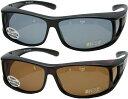 メガネの上からサングラスを掛けられる!普段お使いのメガネが簡単に偏光サングラスに早変わり♪ソフトケース付きで携帯にも便利◎ ホコリや花粉もガード!