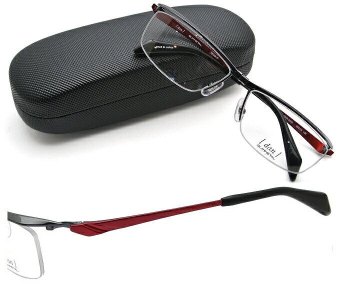 [ dun ] (ドゥアン) 跳ね上げ式 メガネ...の商品画像