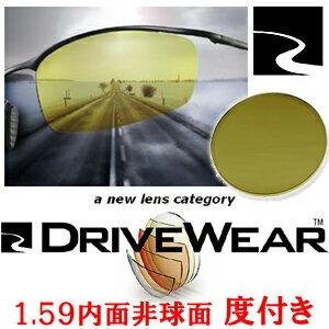 偏光調光レンズ DRIVE WEAR (ドライブ...の商品画像