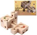 【送料無料】キュボロ プラス Cuboro Plus(スイス クボロ社) 積み木 木のおもちゃ ピタゴラスイッチ 藤井聡