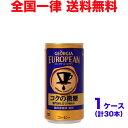 【1ケース】ジョージアヨーロピアンコクの微糖 185g缶