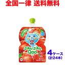 ショッピングビタミンd 【4ケースセット】ミニッツメイドぷるんぷるんQoo りんご 125gパウチ(6本入)