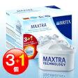 【送料無料】並行輸入品【増量パック】 ブリタ(BRITA)マクストラ (MAXTRA) BRITA浄水器ポット交換用カートリッジ 3個+1個 合計4個入りセット グローバル仕様製品