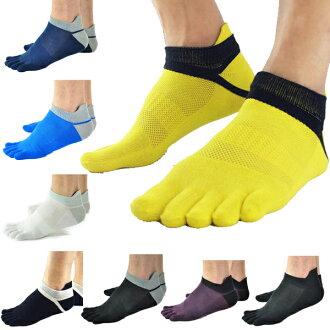 運行五個手指的襪子透氣網眼靴zure 預防襪子