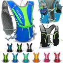 送料無料 3L バックパック ランニング マラソン ランニング 給水 ボトルケース リュック メンズ レディース 軽量タイプ リフレクター 防水 速乾 通気性 防臭