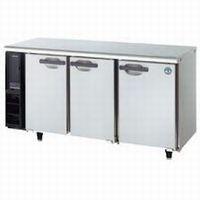 ホシザキ・星崎ヨコ型冷蔵庫型式:RT-150MTF(旧RT-150PTE1)寸法:幅1500mm 奥行450mm 高さ800mm送料:無料 (メーカーより直送)保証:メーカー保証付