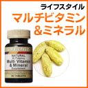12種類のビタミンと11種類のミネラル配合のサプリメントLYFE STYLE(ライフスタイル) マルチビタミン&ミネラル 90粒入