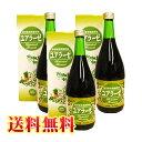 ☆お得な3本セット☆野草を発酵させた野草酵素飲料。酵素断食やダイエットにも酵素飲料ユアラ