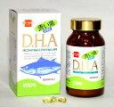 青い魚エキスDHA/健康フーズ:(サプリメント)必須脂肪酸DHAとEPAをしっかり摂ろう!魚の眼か油から精製!【RCP】【同梱区分J】
