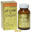 α−リポ酸&CoQ10(180粒) マルマン / サプリメント 同梱区分J...