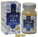 アマニ油&DHA/日本製粉(ニップン):(えごま油を超える!?)(アマニオイル)オメガ3脂肪酸トリプル配合!【RCP】【同梱区分J】