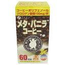 ファイン メタバニラコーヒー【RCP】【同梱区分J】
