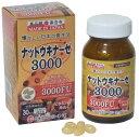 ナットウキナーゼ3000/ミナミヘルシーフーズ【RCP】【同梱区分J】
