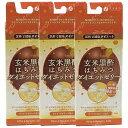 ファイン 玄米黒酢はちみつダイエットゼリー【3箱セット】(サプリメント)【RCP】【同梱区分J】