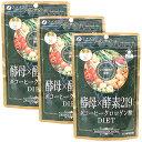ファイン 酵母×酵素219×コーヒークロロゲン酸ダイエット 粒タイプ(3袋セット) 同梱区分J