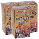 ナットウキナーゼ3000【3セット】ミナミヘルシーフーズ【RCP】【同梱区分J】