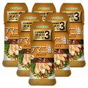 アマニ油ドレッシング ごま【6本セット】日本製粉(ニップン):(えごま油を超える!?)(アマニオイル)ドレッシングでアマニ油を簡単に摂ろう!【RCP】【同梱区分J】