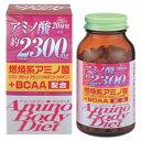 オリヒロ アミノボディダイエット粒:(サプリメント)20種のアミノ酸+大豆ペプチドにBCAAを