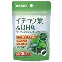 オリヒロ イチョウ葉&DHA PD サプリメント DHA EPA うっかり 必須脂肪酸 サプリ 生活習慣 母の日 ギフト プレゼント 包装ラッピング可(有料)