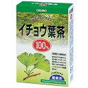 (送料無料・定形外郵便)NLティー100% イチョウ葉茶 オリヒロ(定形外郵便・送料無料) 健康茶 うっかり 必須脂肪酸 サプリ 生活習慣
