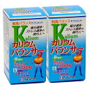 カリウムバランサー(2本セット) マルマン 塩分 除菌梱包 プレゼント サプリ 健康食品 生活習慣 包装ラッピング可(有料)
