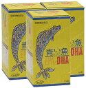 青い魚のエキスEPA&DHA(3本セット) ジャード サプリメント ギフト プレゼント 元気 スタミナ 健康 サプリ 健康食品 包装ラッピング可(有料)
