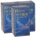 サメ軟骨コンドロイチン【3本セット】マルマン(サプリメント)【RCP】【同梱区分J】