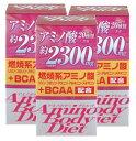オリヒロ アミノボディダイエット粒【3本セット】:(