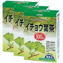 NLティー100% イチョウ葉茶(3箱セット) オリヒロ 健康茶 うっかり 必須脂肪酸 サプリ 生活習慣 敬老の日 サマーギフト プレゼント 包装ラッピング可(有料)