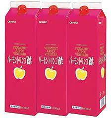 オリヒロバーモントリンゴ酢(3本セット)濃縮タイプ純正りんご酢ハチミツ健康美容飲料クエン酸プレゼント