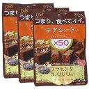 チアシードクランチチョコレート/マルマン【RCP】【同梱区分J】