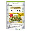 アマニオイル ミニパック 機能性表示食品 日本製粉(ニップン) / 携帯便利 小分け新鮮 健康油 亜麻仁油 アマニオイル オメガ3系脂肪酸 α-リノレン酸 必須脂肪酸 EPA DHA アマニリグナン 同梱区分J