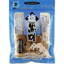 福山 星の砂塩黒糖 100g【RCP】【同梱区分J】