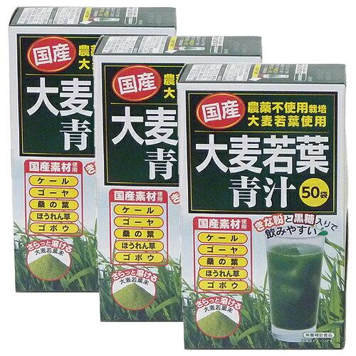 国産大麦若葉青汁3g×50袋(3箱セット)日本デイリーヘルス 同梱区分J