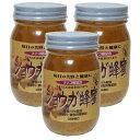 ショウガ蜂蜜【3本セット】オリヒロ【RCP】【同梱区分J】