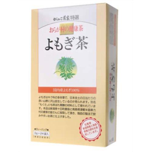 おらが村の健康茶 よもぎ茶/がんこ茶屋【RCP】【同梱区分J】